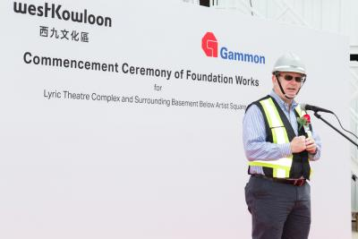 Commencement Ceremony of Foundation Works for Lyric Theatre Complex and Surrounding Basement Below Artist Square