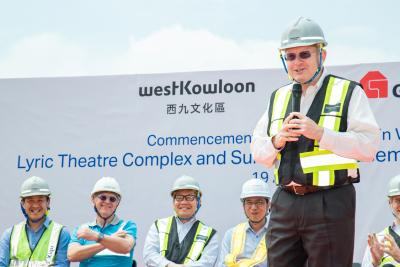 Commencement Ceremony of Main Works for Lyric Theatre Complex and Surrounding Basement Below Artist