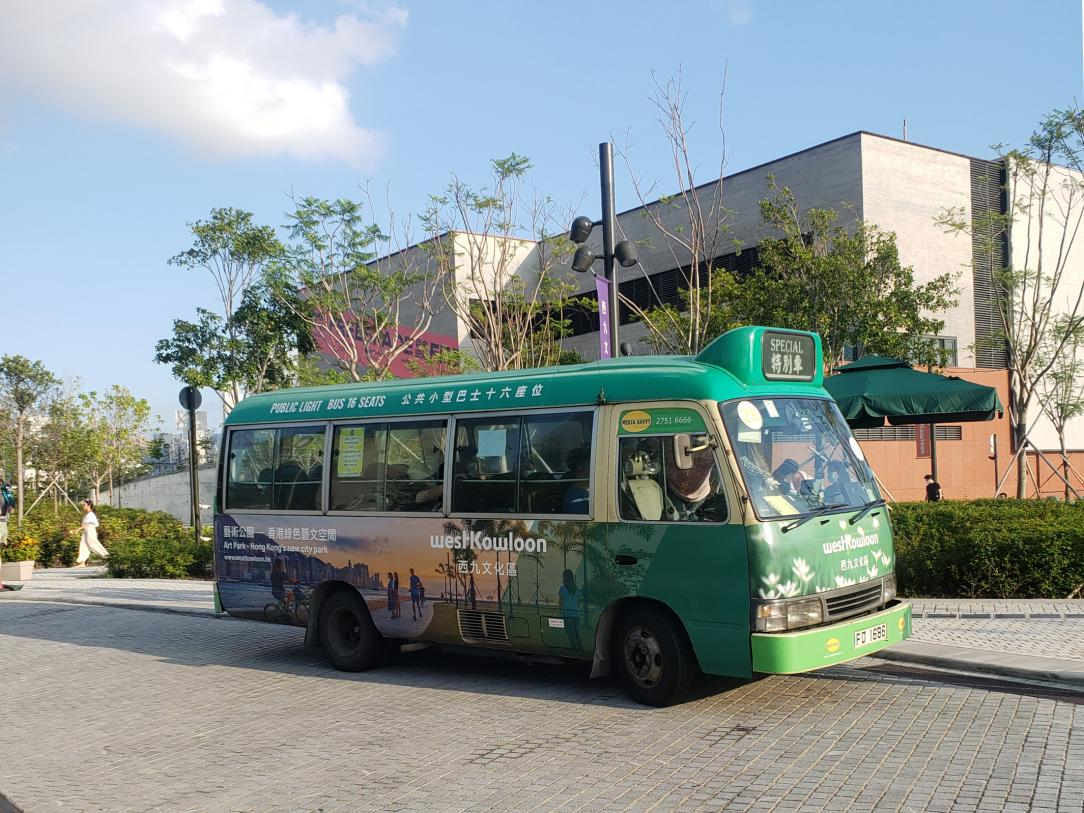 A dedicated minibus route takes you from the city centre to West Kowloon within minutes