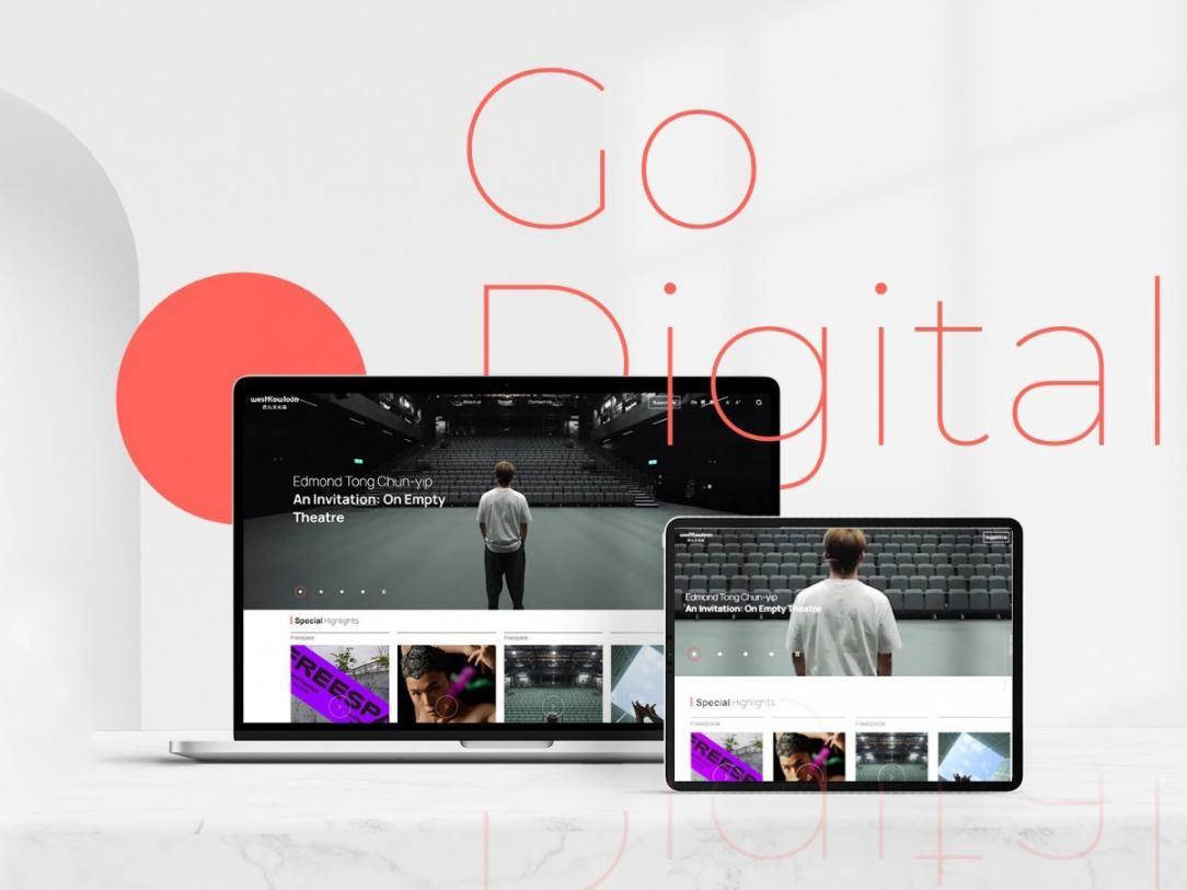 West Kowloon Video Platform