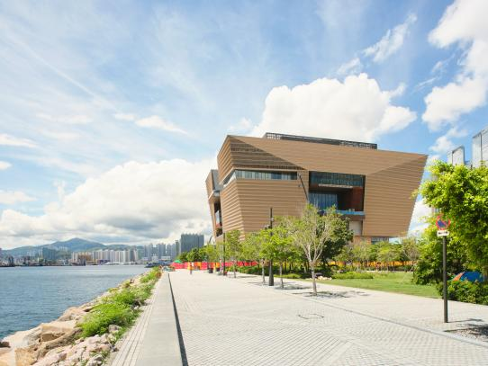 Hong Kong Palace Museum