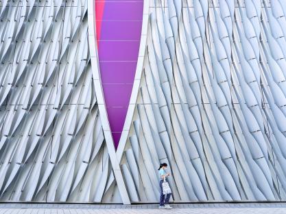 Xiqu Centre