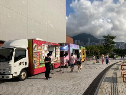 Art Park Food Trucks