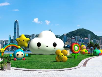 West Kowloon Neighbourhood — FriendsWithYou Giant Art Installation