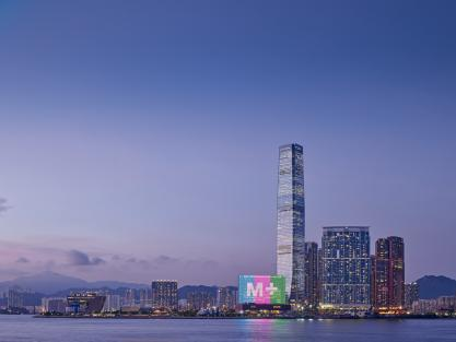 M+—Asia's first global museum of contemporary visual culture—to open this November in Hong Kong