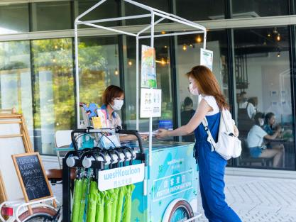 Mobile Information Booth