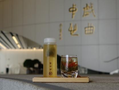 LockCha Tea Shop