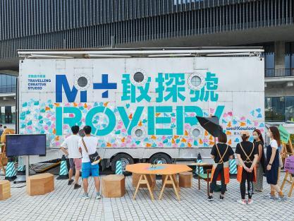 M+ Rover 2020–21