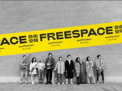 Freespace Ensemble