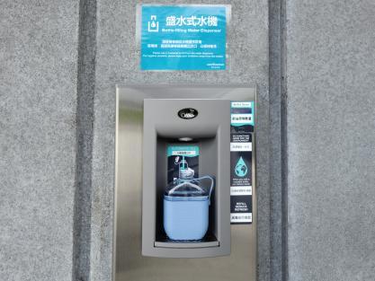 Bottle-filling Water Dispenser